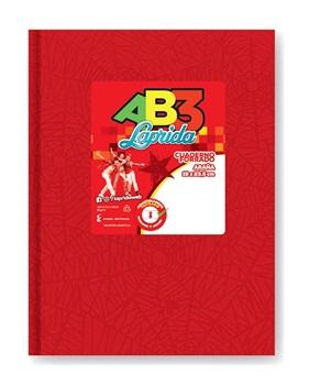 Cuaderno 19 x 23,5 Laprida ab3 araña rojo 98 hojas cuadriculado cosido tapa dura