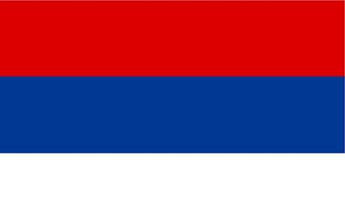 Bandera ceremonia jardin - provincia Misiones