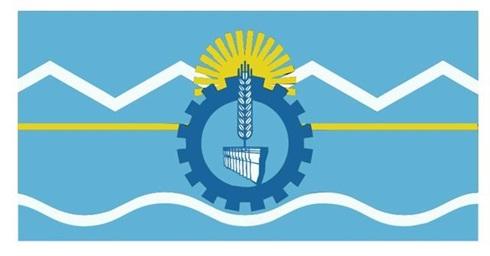 Bandera provincia de Chubut 90 x 150