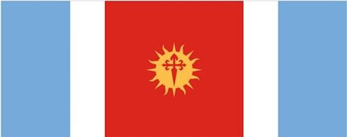 Bandera provincia de Santiago del Estero 90 x 150