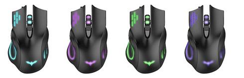 Mouse gamer Havit retroiluminado ms731